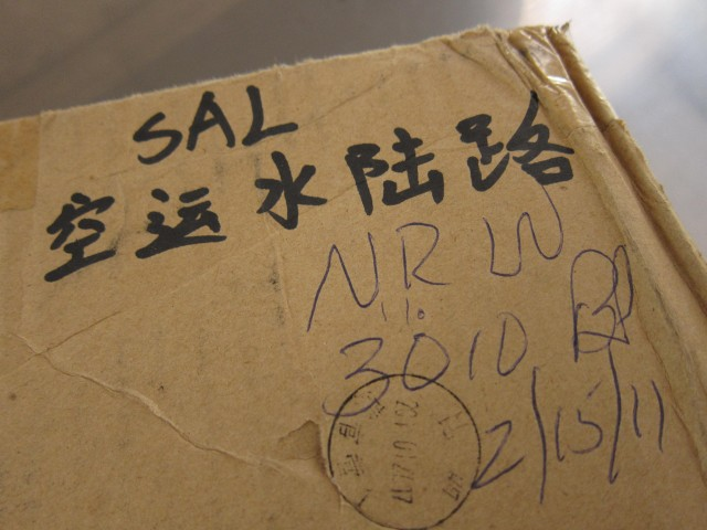 Chinese package address