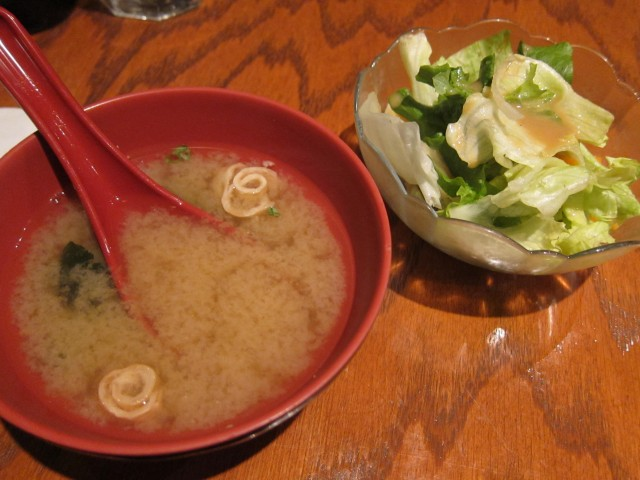 Miso soup and ginger salad