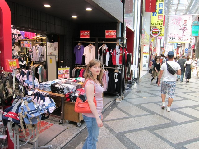 Shopping on Shinsaibashi