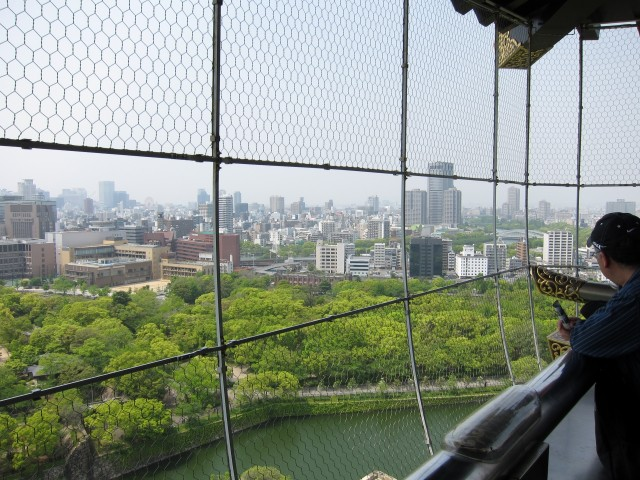 View from Osaka Castle tower