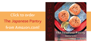 Buy The Japanese Pantry here!